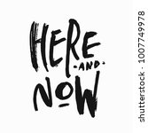here and now abstract quote... | Shutterstock .eps vector #1007749978