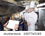 restaurant manager briefing to... | Shutterstock . vector #1007765185