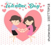 happy valentine's day card | Shutterstock .eps vector #1007770918