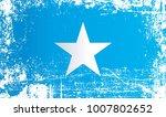 flag of somalia  federal... | Shutterstock . vector #1007802652