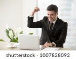 happy smiling businessman... | Shutterstock . vector #1007828092