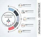 business data visualization.... | Shutterstock .eps vector #1007831665