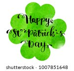 st. patrick's day greeting card ... | Shutterstock .eps vector #1007851648