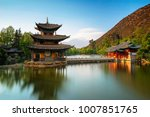 Lijiang Old Town China. Scene...