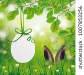 easter egg price sticker with... | Shutterstock .eps vector #1007853256