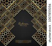 arabesque gold pattern... | Shutterstock .eps vector #1007855056