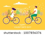 happy valentines day. enamored... | Shutterstock .eps vector #1007856376