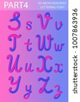 neon 3d typeset with rounded... | Shutterstock .eps vector #1007863936