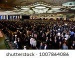 tehran  iran   january 05 ...   Shutterstock . vector #1007864086