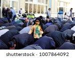 tehran  iran   january 05 ...   Shutterstock . vector #1007864092