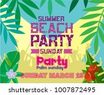 palm day party | Shutterstock .eps vector #1007872495