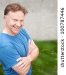 portrait of a man in a park   Shutterstock . vector #100787446