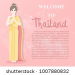 thai lady in thai traditional... | Shutterstock .eps vector #1007880832