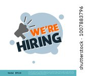 we're hiring letter vector... | Shutterstock .eps vector #1007883796