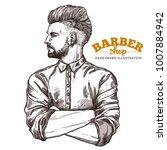 vector sketch illustration of... | Shutterstock .eps vector #1007884942