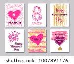 happy 8 march. set of beautiful ...   Shutterstock .eps vector #1007891176
