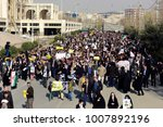 tehran  iran   january 05  pro...   Shutterstock . vector #1007892196