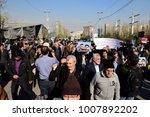 tehran  iran   january 05  pro...   Shutterstock . vector #1007892202