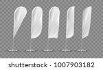 transparent white blank expo... | Shutterstock .eps vector #1007903182