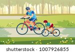 happy family is riding bikes... | Shutterstock .eps vector #1007926855
