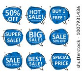 set of speech bubble shape use... | Shutterstock .eps vector #1007931436