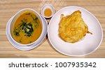 kang kua pla bai cha ploo kai... | Shutterstock . vector #1007935342