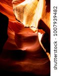 Small photo of Geological Formation of the Lower Canyon of Antelope, Arizona, USA