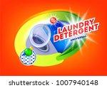 laundry detergent concept for... | Shutterstock .eps vector #1007940148