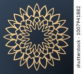 laser cutting mandala. golden... | Shutterstock .eps vector #1007941882