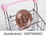 bitcoin coin in supermarket...   Shutterstock . vector #1007960602