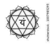 fourth heart anahata chakra... | Shutterstock . vector #1007985295