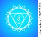 fifth vishuddha throat chakra... | Shutterstock . vector #1007985376