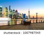 cityscape of shanghai downtown... | Shutterstock . vector #1007987545