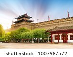 ancient city walls in xi'an ... | Shutterstock . vector #1007987572