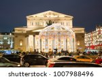 moscow  russia january 07  the...   Shutterstock . vector #1007988496