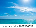 white clouds with blue sky and... | Shutterstock . vector #1007994052