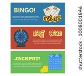 set of three lottery horizontal ... | Shutterstock .eps vector #1008001846