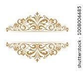 vintage gold frame on a white... | Shutterstock .eps vector #1008006685
