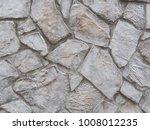Paved Grey Stone Wall ...