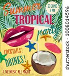summer tropical party vintage... | Shutterstock .eps vector #1008014596