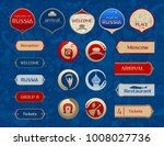 world of russia  set of icons ... | Shutterstock .eps vector #1008027736