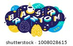 vector creative abstract...   Shutterstock .eps vector #1008028615