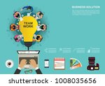 business concept for business... | Shutterstock .eps vector #1008035656