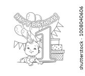 first year birthday party. one... | Shutterstock .eps vector #1008040606
