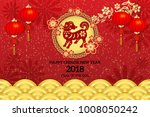 year of the dog  chinese zodiac ... | Shutterstock .eps vector #1008050242