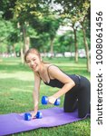 young asian girl doing exercise ...   Shutterstock . vector #1008061456