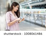 young asian business owner...   Shutterstock . vector #1008061486