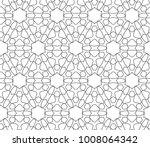 seamless vector pattern in... | Shutterstock .eps vector #1008064342