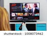 benon  france   january 21 ... | Shutterstock . vector #1008073462