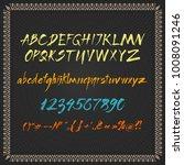 color vector alphabet | Shutterstock .eps vector #1008091246